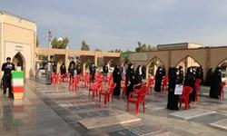 دانشجویان رفسنجانی ترور شهید «محسن فخریزاده» را محکوم کردند