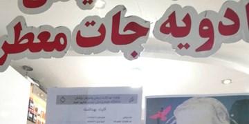 اهواز با تصاویر شهید فرخیزاده آذین بسته شد