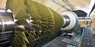 کلاس نیروگاهسازی ایران بالا میرود/ موفقیت توربین کلاس F ایران در آزمایشهای نهایی