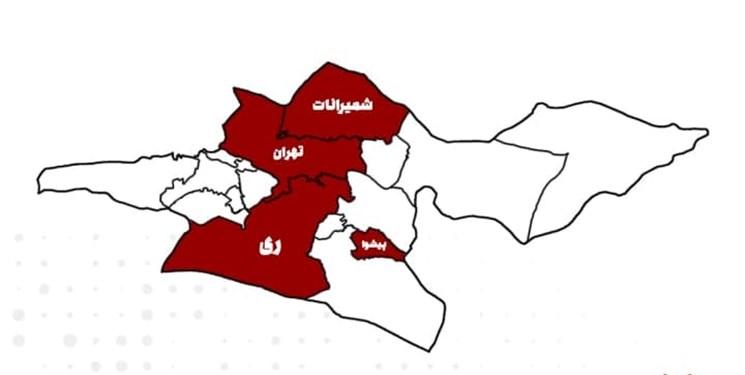 ادارات کدام شهرهای تهران یک هفته تعطیل شدند؟