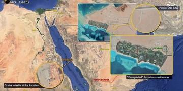 استقرار نیروهای نظامی انگلیسی در عربستان برای حفاظت از میادین نفتی