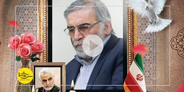 سرخط فارس| شهید فخری زاده را بیشتر بشناسید