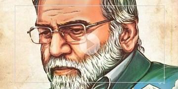 روایت فرزند شهید فخریزاده از لحظه ترور