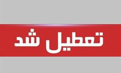 ادارات چهار شهر خوزستان تعطیل شدند