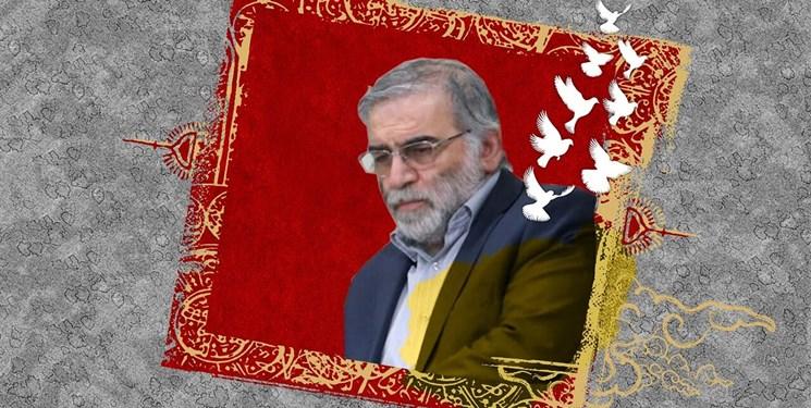 هویت شهید «فخریزاده» چگونه در دولت اصلاحات به دست غربیها رسید؟