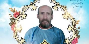 «سید نعمت موسوی» پنجمین شهید مدافع سلامت زنجان لقب گرفت