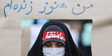 تجمع دانشجویان اصفهانی مقابل سازمان انرژی اتمی