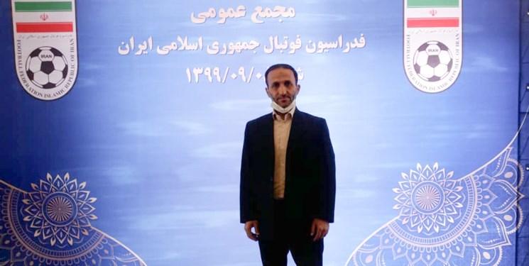 یک مازندرانی نایبرئیس و دبیر کمیته انتخابات ریاست فدراسیون فوتبال ایران شد