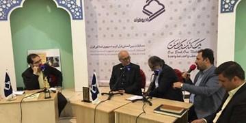 رادیو قرآن در جمع ۴ رادیو پرمخاطب کشور قرار گرفت