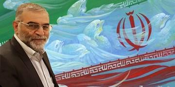 مراسم تشییع پیکر شهید فخریزاده | وداع با فخر ایران/ وزیر دفاع: هیچ جنایت و تروری را بی پاسخ نمیگذاریم