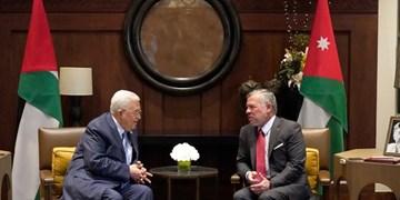 دیدار محمود عباس و شاه اردن؛ تأکید بر مرکزیت مسأله فلسطین