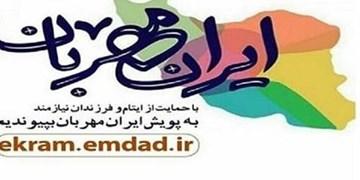 فعالیت ۶۰۰ حامی ایتام در قالب «ایران مهربان» در بندرترکمن/ توزیع ۴۵۰۰ نان مهربانی به نیازمندان