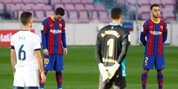 ادای احترام باشگاه بارسلونا برای درگذشت مارادونا +فیلم