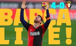 خلاصه بازی بارسلونا 4 - اوساسونا صفر