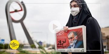 سرخط فارس| اولین اقدام ایران در برابر ترور شهید فخریزاده