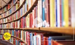 سرخط فارس| آیا بازار نشر به حیات خود ادامه میدهد؟