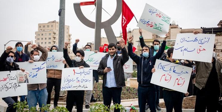 مطالبه مردم در «فارسمن» برای اخراج بازرسان آژانس؛ مجلس: الغای پروتکلالحاقی روی میز است