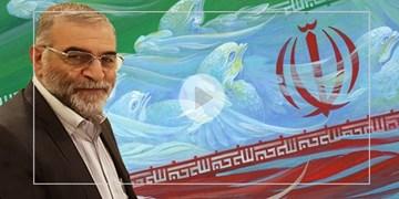 وداع با فخر ایران| مراسم تشییع پیکر شهید فخریزاده