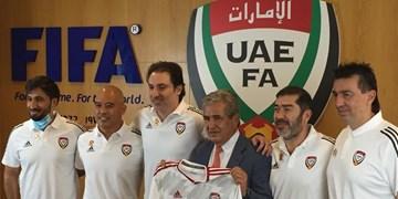 سرمربی تیم ملی امارات امروز برکنار می شود