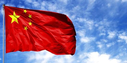 چین: امیدواریم ناتو چشماندازی مناسب در قبال پکن اتخاذ کند