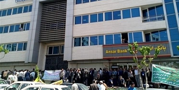 صدای اعتراض کارمندان و بازنشستههای مخابرات در «فارس من»/ آیا قوانین بازار ارتباطات، به نفع گروهی خاص نوشته میشود؟