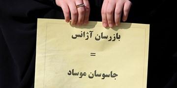 تجمع دانشجویان همدان در محکومیت ترور شهید فخریزاده
