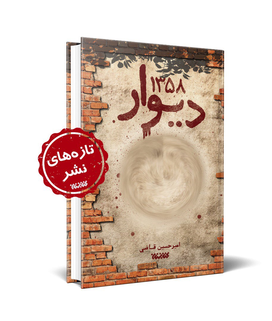 13990910000653 Test NewPhotoFree - سفر به تهران سال ۱۳۵۸  و خرید از ساختمان پلاسکو