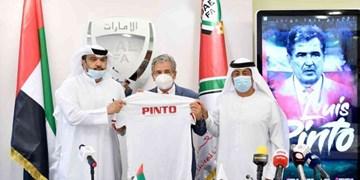 فدراسیون امارات با پینتو قطع همکاری کرد