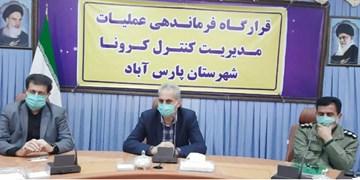 تدوام کمک مومنانه| تجهیز بیمارستانهای پارس آباد توسط  خیرین جامعه سلامت