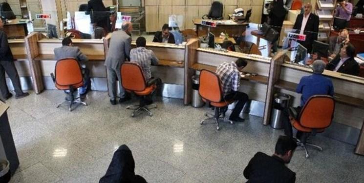 فارس من  درخواست سختی کار کارمندان بانکها به چه شرطی بررسی میشود؟