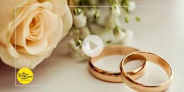 سرخط فارس|وام ازدواج ثابت، هزینههای ازدواج صعودی
