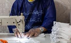 ۱۰ میلیون گان پزشکی توسط مددجویان زندانهای تهران تولید میشود
