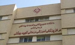 کاشان برترین دانشگاه علوم پزشکی کشور