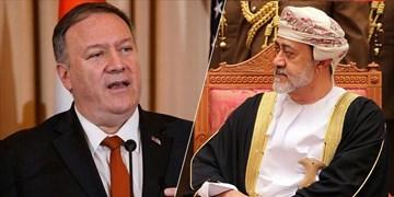پامپئو با سلطان عمان تلفنی گفتوگو کرد