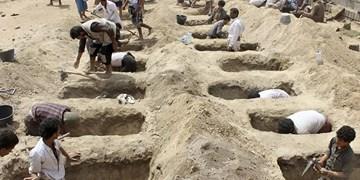 سازمان ملل: بیش از 220 هزار نفر در یمن کشته شدهاند