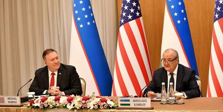 رایزنی وزرای خارجه ازبکستان و آمریکا؛ افغانستان و منطقه محور گفتوگو