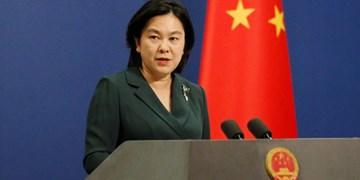 چین:  از تلاشهای ونزوئلا برای دفاع از حاکمیت خود حمایت میکنیم