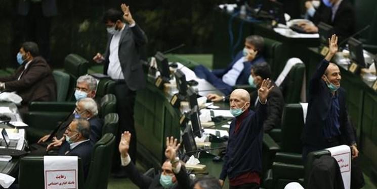 یک غفلت تاریخی در پارلمان/مجلس یازدهم حدود مصونیت نماینده را تعیین کند