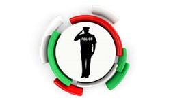 پلیس خوب
