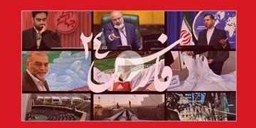 فارس۲۴| از جزئیات ترور از زبان همسر شهید تا واکنش تند ربیعی به مصوبه مجلس
