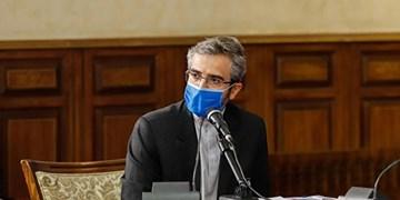 حامیان پیوستن ایران به «سیافتی» تروریستی ندانستن جنایت ترور شهید فخریزاده از سوی اعضای «افایتیاف» را چگونه توجیه میکنند؟