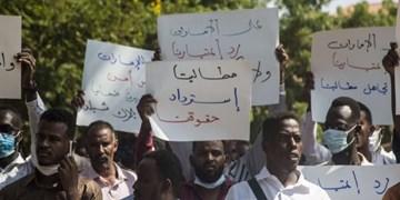 سودانیها از ولیعهد ابوظبی به دیوان کیفری بینالمللی شکایت میکنند