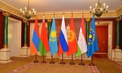 نشست سران شورای امنیت سازمان پیمان امنیت جمعی
