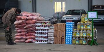 توزیع 10 هزار بسته معیشتی در اصفهان