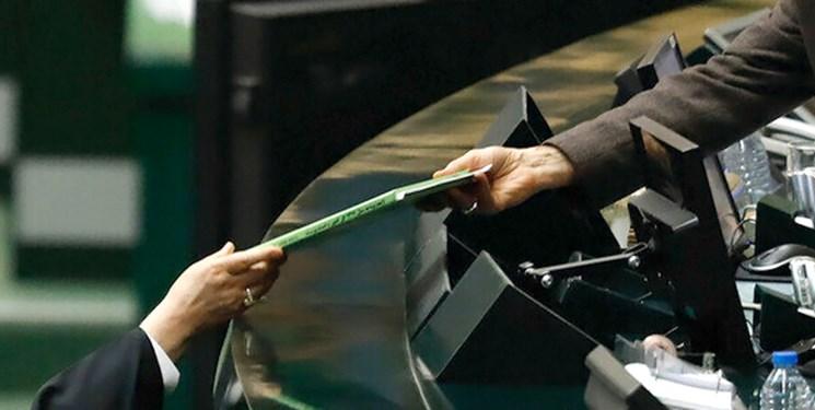 فروش اموال مازاد دولت در لایحه بودجه نصف شد