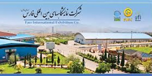 فارس من| مسجد نمایشگاه بینالمللی دو ماه پیش بهرهبرداری شده است