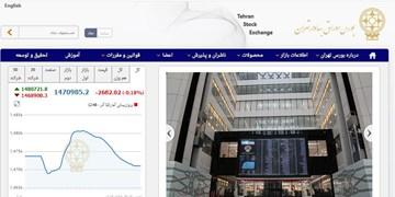 کاهش 2679 واحدی شاخص بورس تهران/ ارزش معاملات بورس و فرابورس از 31 هزار میلیارد تومان گذر کرد