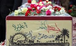 پیکر شهدای گمنام در گروه صنعتی فولاد خوزستان به خاک سپرده شد