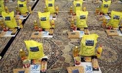توزیع ۵۰۰  بسته معیشتی توسط بسیج/۱۲۰ تیم بسیج برای مقابله با کرونا در منطقه ایلام سازماندهی شده است