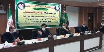 غربالگری ۵۷ درصد جمعیت استان اردبیل در طرح شهید سلیمانی